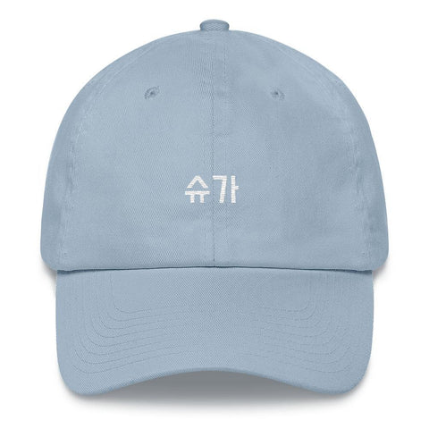 Suga Hangul Dad Hat (3 Colors) - Suga