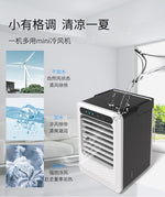 The new three-generation cooling fan home Mini portable cooling fan USB portable air-conditioning fan