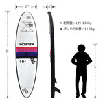 WOWSEA DIY Colorful Inflatable Stand Up Paddle board - www.wowseastore.com