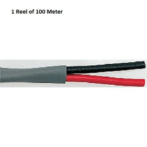 Belden 4100UE Security Cable 2.09 mm² CSA, Low Smoke Zero Halogen (LSZH) - J & M Global Electronics Pty Ltd