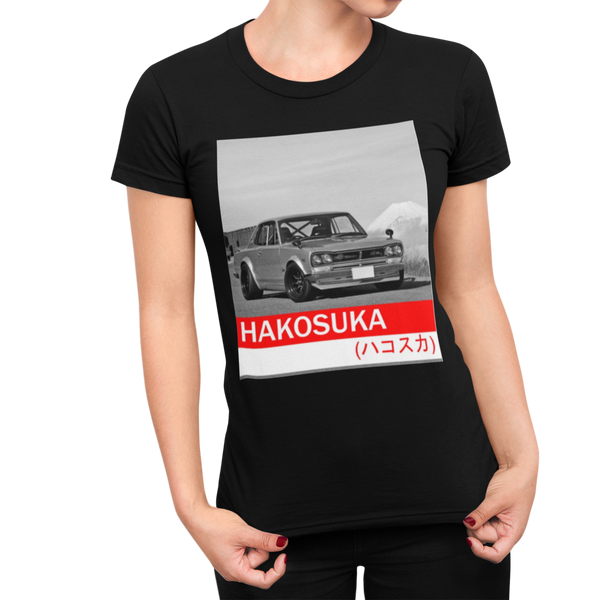 Hakosuka Women's T-Shirt