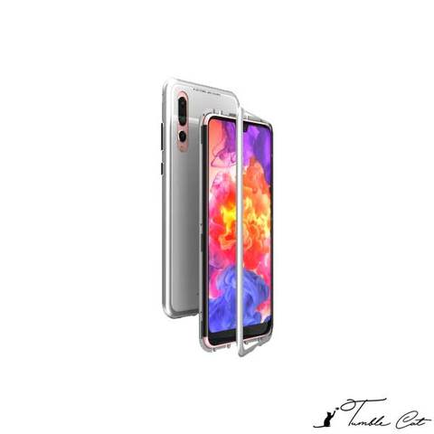 Ultra Magnetic Phone Case.