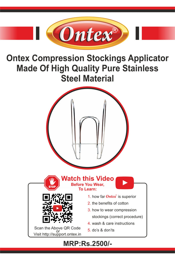 Ontex Compression Stockings Applicator - Easy and Quick way of Wearing