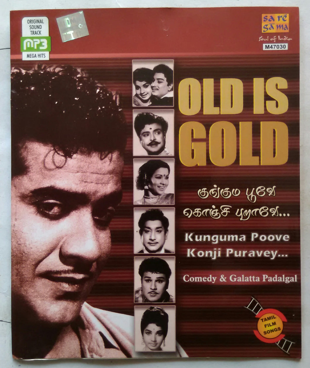 Oid Is Gold ( Kunguma Poove Konji Purave ) Comedy & Galatta Padalgal Tamil Film Songs  MP3il