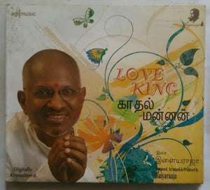 Love King Music Ilaiyaraaja
