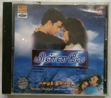 Minnale / Mazhai Thuligal ( Select Tamil Film Songs )