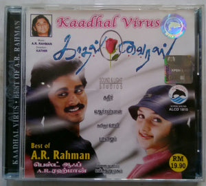 Kaadhal Virus / Best Of A. R. Rahman
