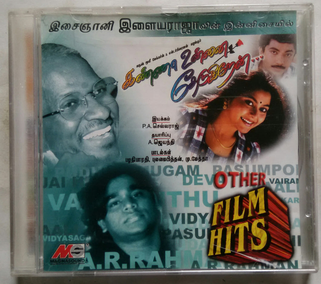 Kanna Unnai Thedukiren / Other Film Hits