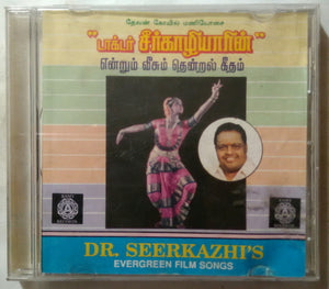 DR. Seerkaz Hits Evergreen! Film Songs
