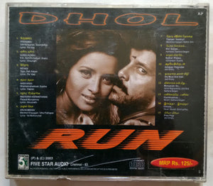 Dhool / Run