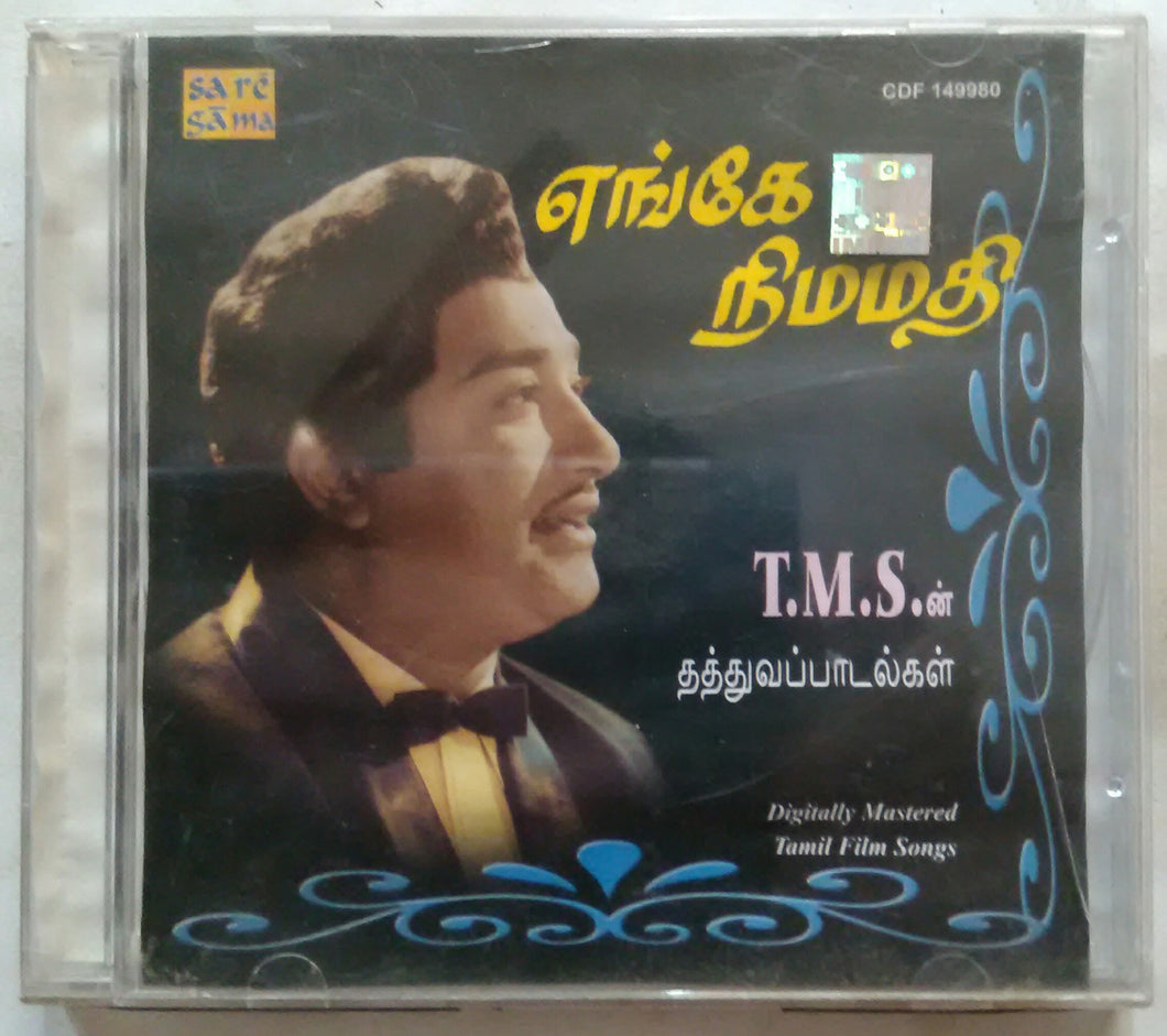 Engey Nimmadhi ( Philosophical Songs By ) T. M. Soundararajan