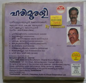 Harimurali ( Devotional songs On Lord Guruvayoorappan ) By Yesudas