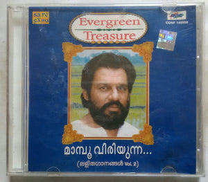 Evergreen Treasure ( Modern Songs Vol 2 ) K. J. Yesudas