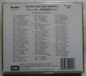 Adona Baa Baa Gopala ( Hits Of S. Janaki From Kannada Films )
