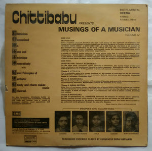 Chitti Babu - Presents ( Musings Of A Musician ) Vol : 6