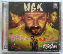 N G K / Kanne Kalaimaane / Kazhu -2 / Mr. Local / Ayogya