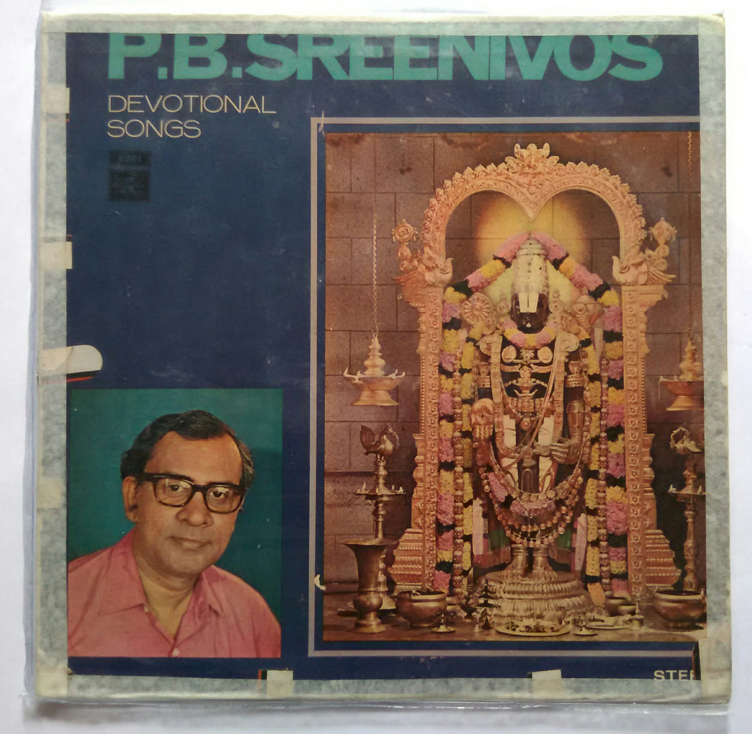 P. B. Sreenivos ( Devotional songs Sanskrit )