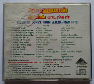 Selected Songs From A. R. Rahman Hits