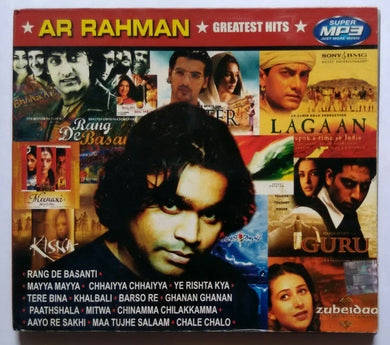 A. R. Rahman Greatest Hits ( Super MP3 )