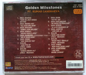 Golden Milestones - P. T. Kumar Gandharva  ( Rare Collection )