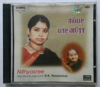 Eppadi Padinaro Nithyasree ( Sings Favorite Songs of D. K. Pattammal )