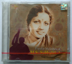 Popular Melodies Of M. S. Subbulakshmi ( Tamil Devotional )