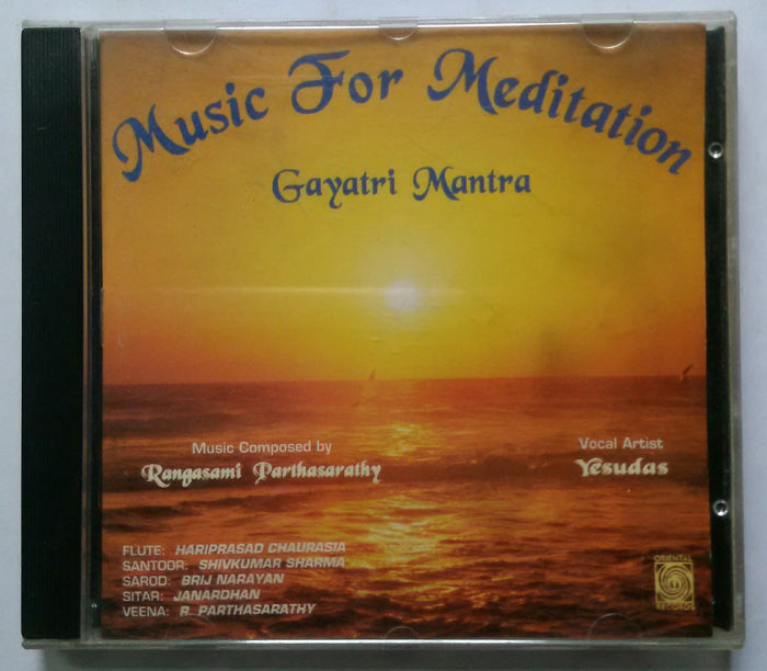 Music For Meditation ( Gayatra Mantra ) By Yesudas