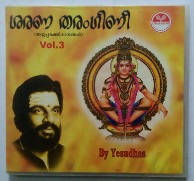 Sarana Tharangini - Vol 3 ( Malayalam Devotional songs On Ayyappan ) By Yesudas
