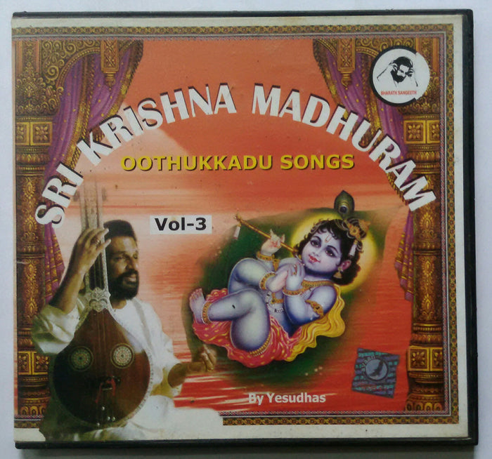 Sri Krishna Madhuram ( Oothukkadu Songs - Vol :3 ) By Yesudas