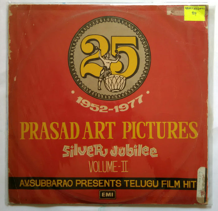 1952 - 1977 Prasad Art Pictures Silver Jubilee Vol :2 ( A. V. Subbarao Presents Telugu film Hits )