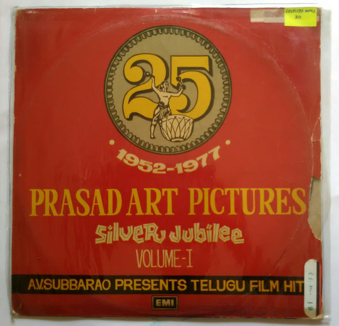 ( 1952 - 1977 ) Prasad Art Pictures Silver Jubilee Vol :1 ( A. V. Subbarao Presents Telugu Film Hits )