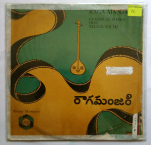 Raga Manjari Classical Songs From Telugu Films