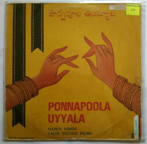 Ponnapoola Uyyala ( Dance Songs From Telugu films )