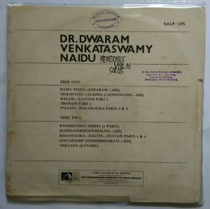 Dr. Dwaram Venkateswamy Naidu : Memorable Violin Solos