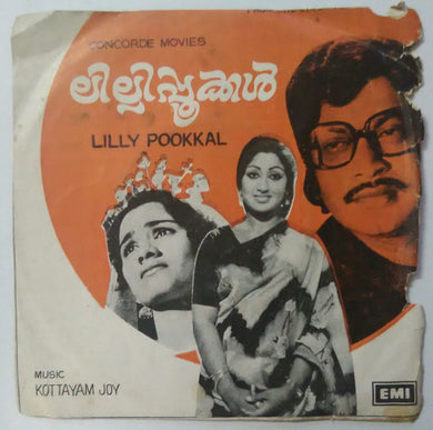 Lilly Pookkal