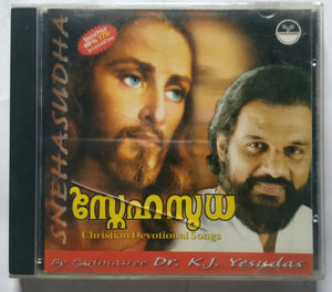 Snehasudha ( Christine Devotional song By : K. J. Yesudas From Malayalam )