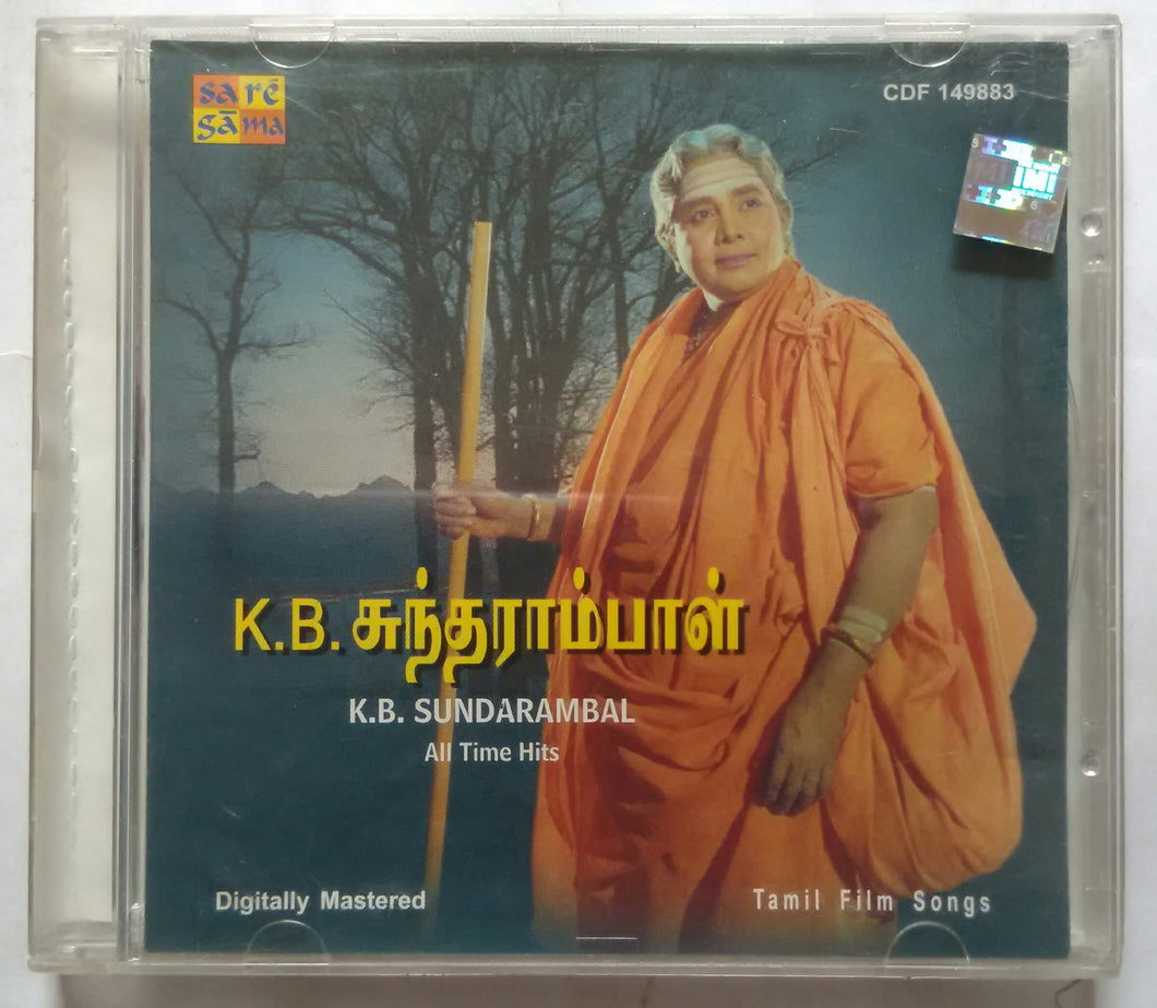 K. B. Sundarambal All Time Hits ( Tamil Film Songs )