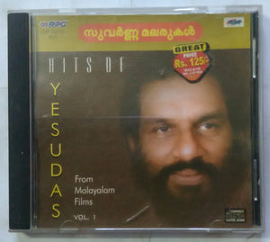 Hits Of Yesudas From Malayalam Films Vol-1