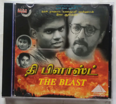 The Blast ( Music : Yuvan Shankar Raja ) Fast Music Albam