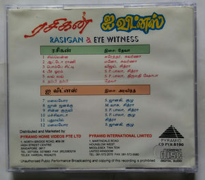 Rasigan / Eye Witness