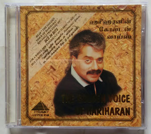 The Golden Voice Of Hariharan