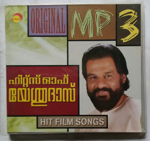 Hits Of Yesudas Malayalam ( MP3 ) Hit Film Songs