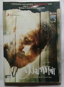 Raavanan ( 5 Unreleased tracks Including ' Naan Varuvene ' Track Sung By A. R. Rahman - Making Of Music & Audio Launch DVD )