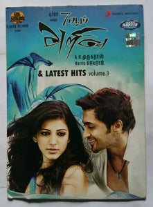 7 Aum Arivu & Latest Hits vol -3 ( Super MP3 )