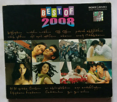 Best Of 2008 ( Tamil Hit Filim Songs )