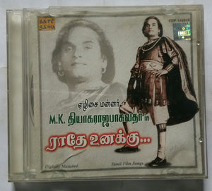 Radhae Unakku - Best Hits Of M. K. Thyagaraja Bhagavathar Vol -2 ( Tamil Film Songs )
