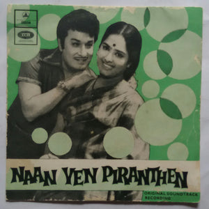 Naan yen Piranthen ( EP 45 RPM )