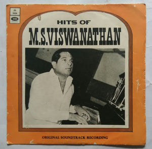 Hits Of M. S. Viswanathan ( EP 45 MRP )