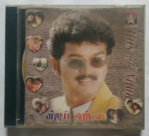 Hits Of Vijay