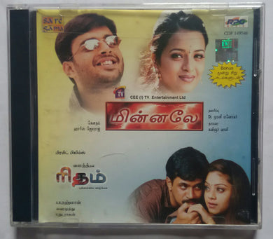 Minnale ( Bonus 3 Songs ) / Rhythm